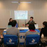 薬学生との交流会に参加してきました!@横浜