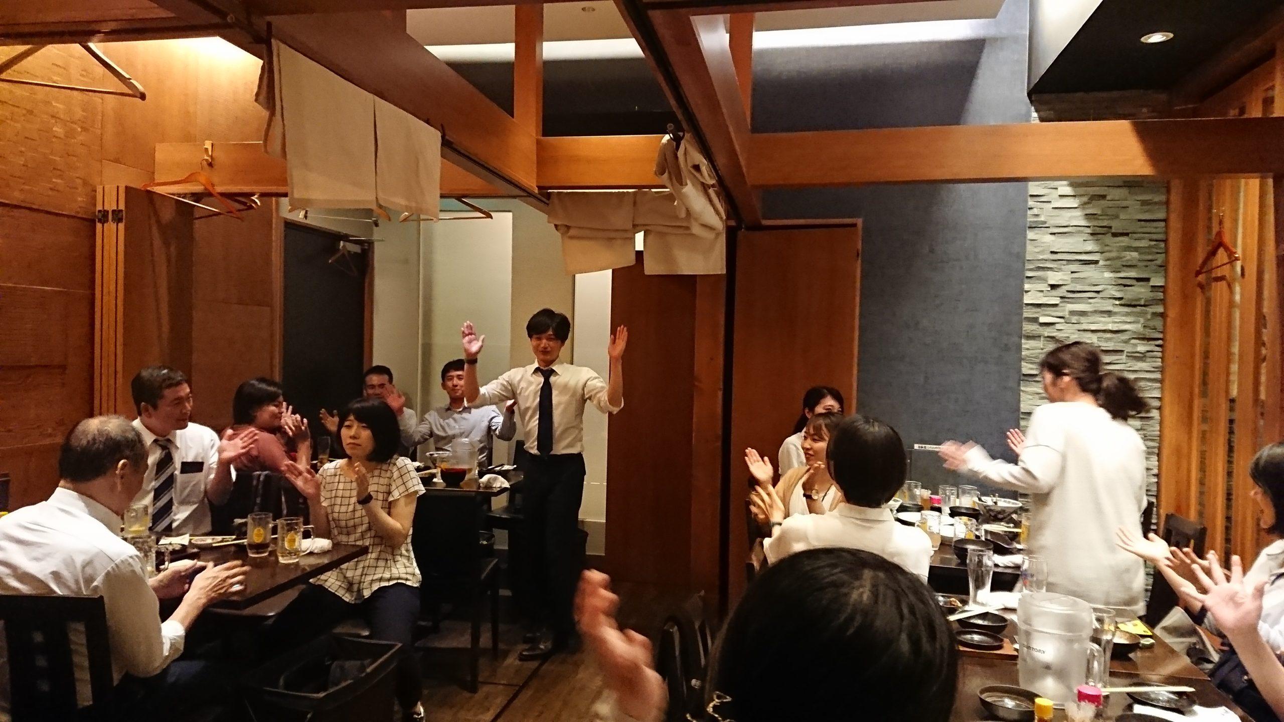 ☆東京エリア会☆